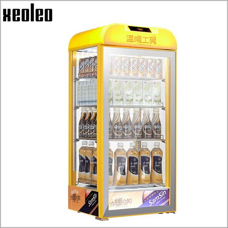 Xeoleo 95L Drinks heated cabinet Food warmer showcase 25-60 degree heat preservation Display Drink warmer cabinet 450W 220-240V