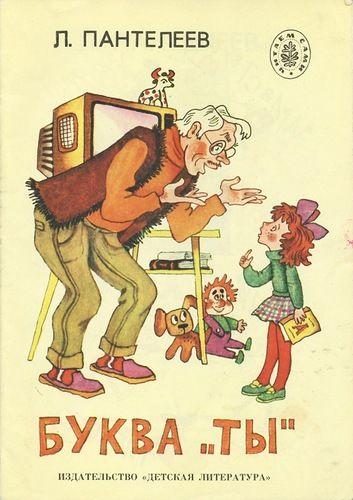 Раннее развитие детей * Просмотр темы - Юные читатели МАКСИМКА и КИРОЧКА