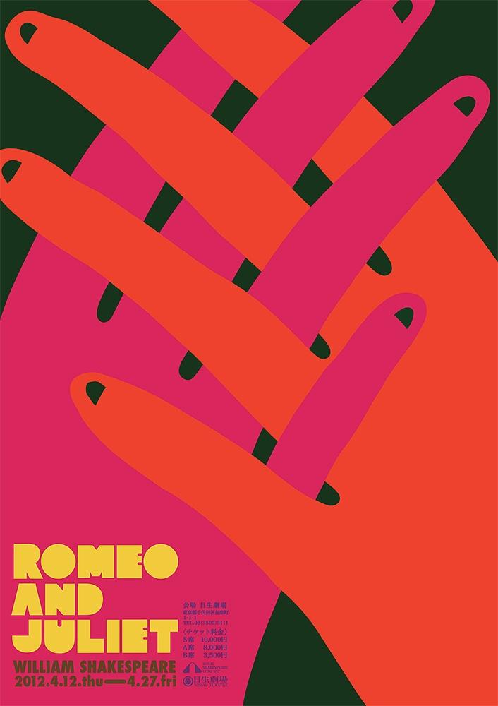 Romeo & Juliet by Ona Norie. @designerwallace