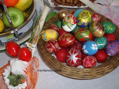 ΜΑΝΙΤΑΡΙΑ: Αυγά βαμμένα ...με διαφορετικές τεχνικές!
