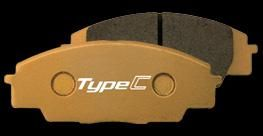 MUGEN BRAKE PAD [REAR] Type Sport For S2000 43022-XKPC-K000  #sti #S2000 #performance #ft86 #BNCR33 #spoonspoorts #civic #Japan #trd #FrS #Supra #Toyota #gtr #jdm🇯🇵 #Subaru ■ Price: ¥20124 Japanese Yen ■ Worldwide Shipping ■ 30 Days Return Policy ■ 1 Year Warranty on Manufaturing Defects ■ Available on Whatsapp, Line, WeChat at +8180 6742 4950 ■ URL: https://goo.gl/6sT7fT