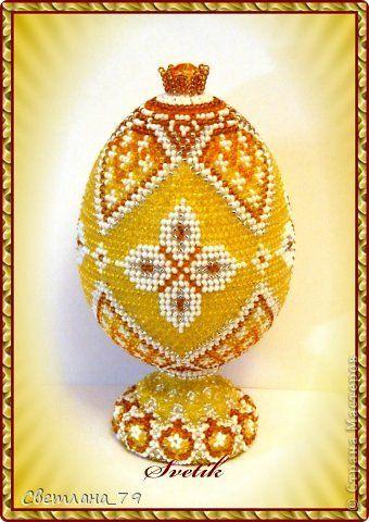 Поделка изделие Пасха Бисероплетение яйцо из бисера Бисер фото 1