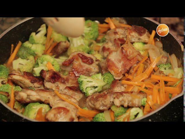 طريقة تحضير اوراك الدجاج بصلصة البصل المكرمل غادة التلي Chicken Food Meat