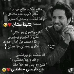 arabic.,