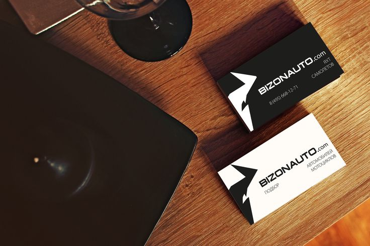 Разработка лого (бизона) и визиток с ним для московской компании BIZONAUTO. компания занимается подбором авто, мото техники , а так же самолеты, яхты и другую технику.  #дизайн #бык #бизон #машины #самолеты #техника #подбор #выбор #визитка #черный #белый #идея #арт #design #bull #Bizons #bizonauto #cars #airplanes #tehnika #selection #choice #business #card #black #white #idea #art #spb #moscow