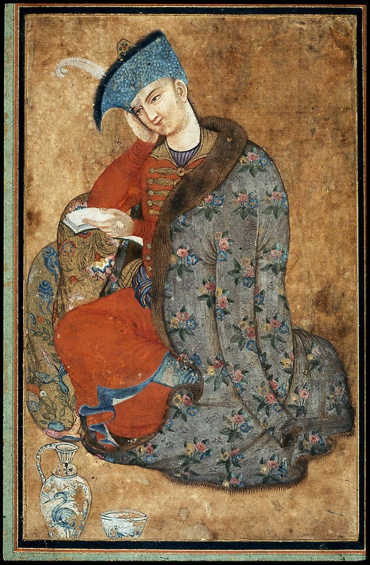 Seated Youth Persian Safavid Period late 17th century