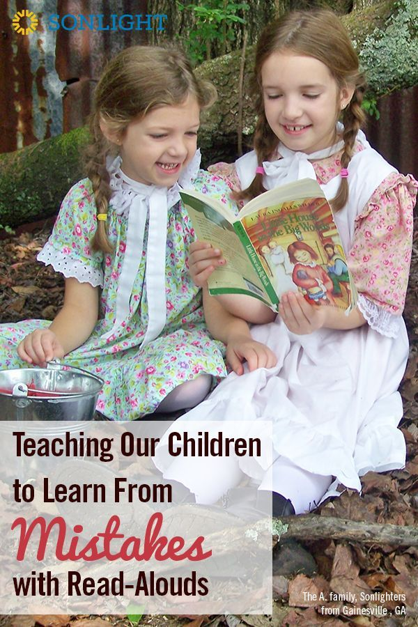 Teaching Our Children to Learn From Mistakes with Read-Alouds • reading • #homeschooling • perfectionism • parenting • grace