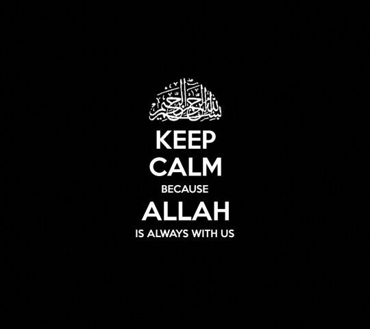 Ya ALLAH