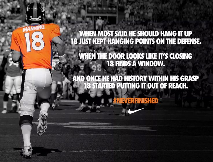 Playoff season is coming! Go Broncos! The legend of Pmanning will continue.