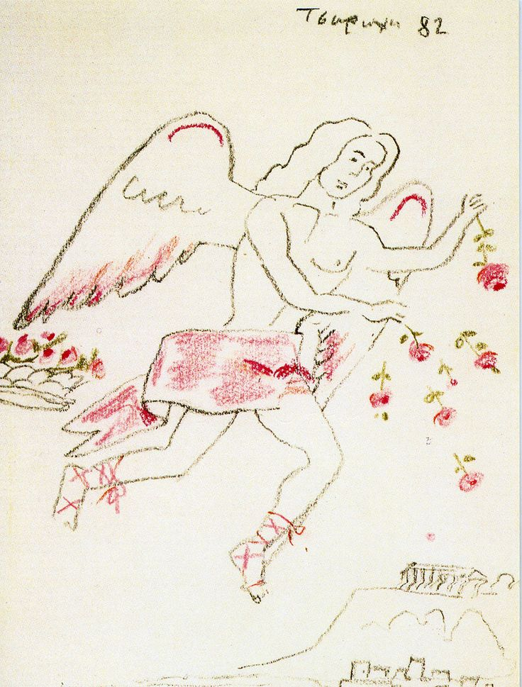 Christmas Card - Angels Strewing Athens with Roses, 1982. ATHENS – BENAKI MUSEUM – YANNIS TSAROUCHIS. ANGEL STREWING ATHENS WITH ROSES. 1982. PASTEL ON PAPER. Text card: blank