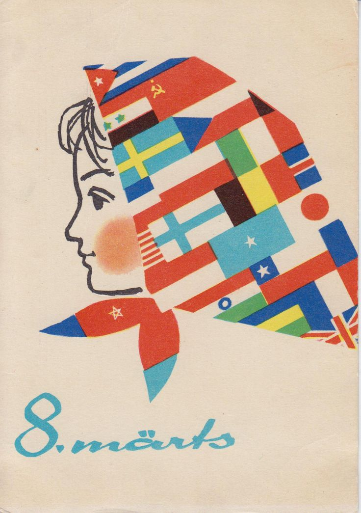 kritseldis:  Today is International Women's Day! Postcard by artist L.Härm, 1966