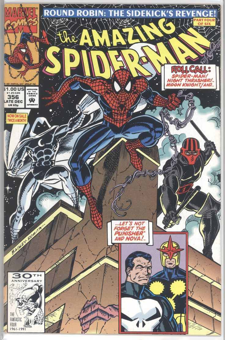 Title: Amazing Spider-Man | Year: 1963 | Publisher: Marvel | Number: 356 | Print: 1 | Type: Regular | TitleId: bba0d660-be80-4eaa-888f-48e95a3afb72