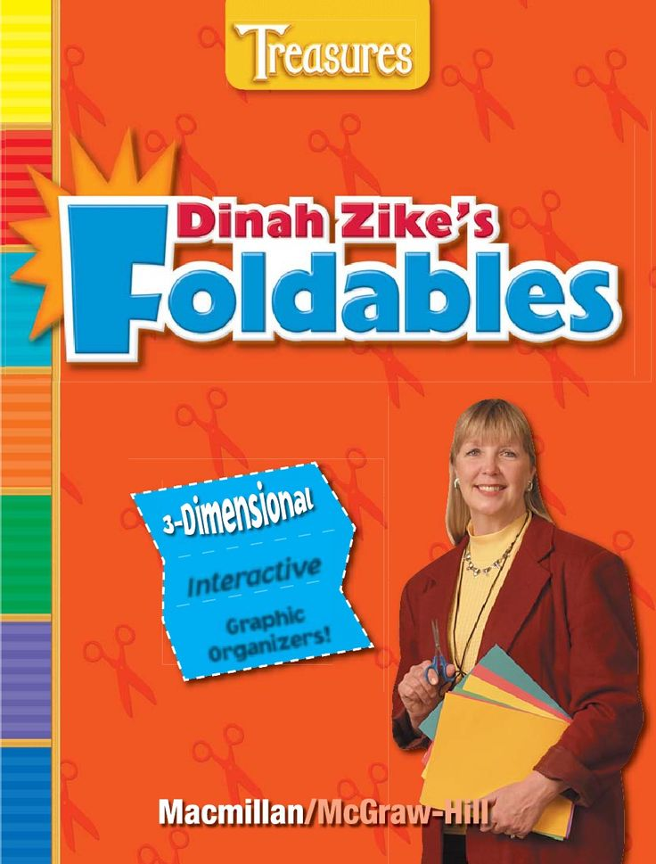 Foldables. Entire FREE downloadable book.