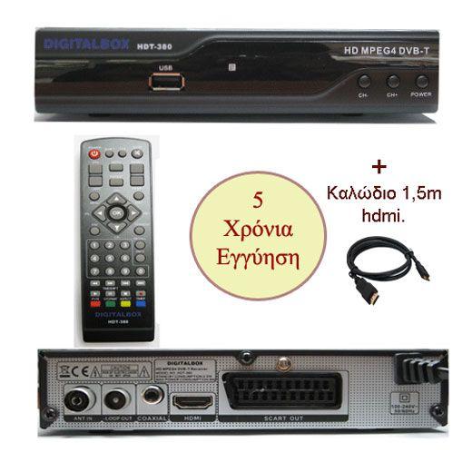 Αποκωδικοποιητής Digital world HD–380 με καλώδιο Hdmi