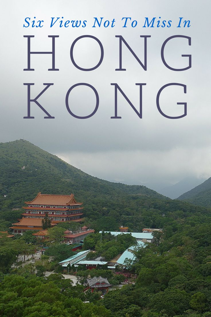 Planning a trip to Hong Kong? Here are 6 views not to miss via @rtwgirl || http://www.rtwgirl.com/hong-kong-views-not-to-miss/