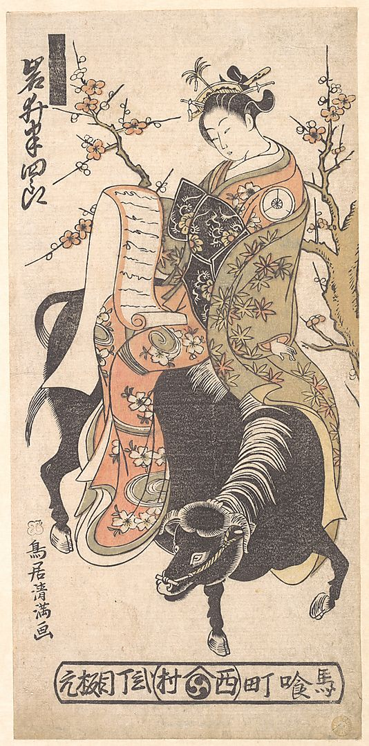 Torii Kiyomitsu (Japanese, 1735–1785). Japan. The Actor Iwai Hanshiro as a Oiran Reading a Love Letter While Reading upon a Black Carabao, ca. 1763. The Metropolitan Museum of Art, New York. Edo period (1615–1868). The Francis Lathrop Collection, Purchase, Frederick C. Hewitt Fund, 1911 (JP693)