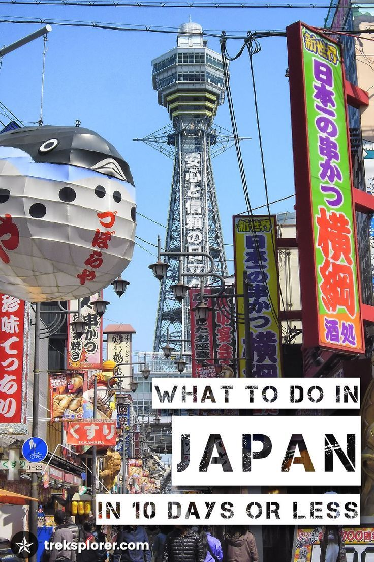 Struggling with what to do in Japan? Get started planning your Japan trip with this comprehensive 10-day Japan itinerary. Includes suggestions for where to go in Japan and interesting things to do in Japan.