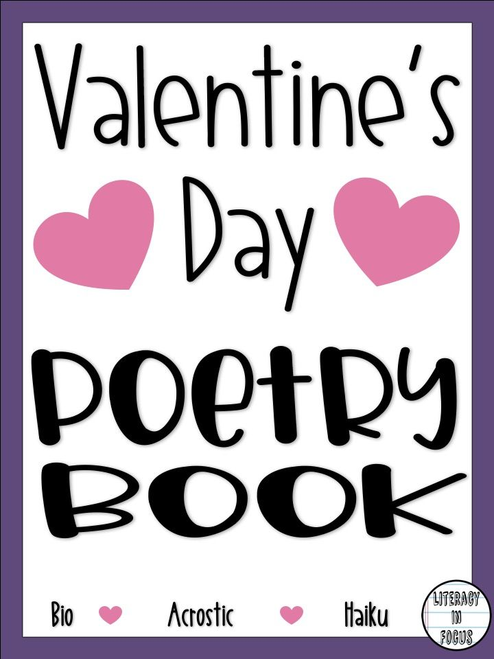 Valentine poem template mommy by day crafter by night free the 25 best valentines day poems ideas on pinterest poems for valentine poem template pronofoot35fo Choice Image