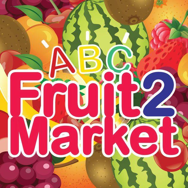 #NEW #iOS #APP English Learning Game For Kids- ABC Fruit Market 2 - Sunggu Kang