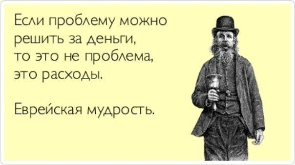 #мудрость #мышление