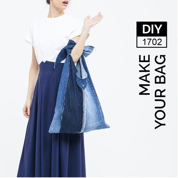 DIY 1702 - Patron téléchargeable / Downloadable pattern making a bag upcycling and reusing old preloved jeans