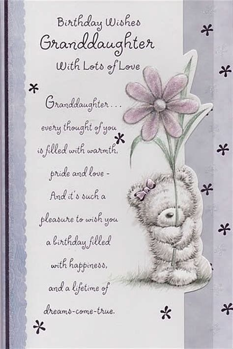 Image Result For Granddaughter Verses Birthday Cards