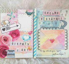 Не можете придумать, как оформить личный дневник, как сделать его записи не только интересными, но и красивыми? Конечно, это непростая затея!