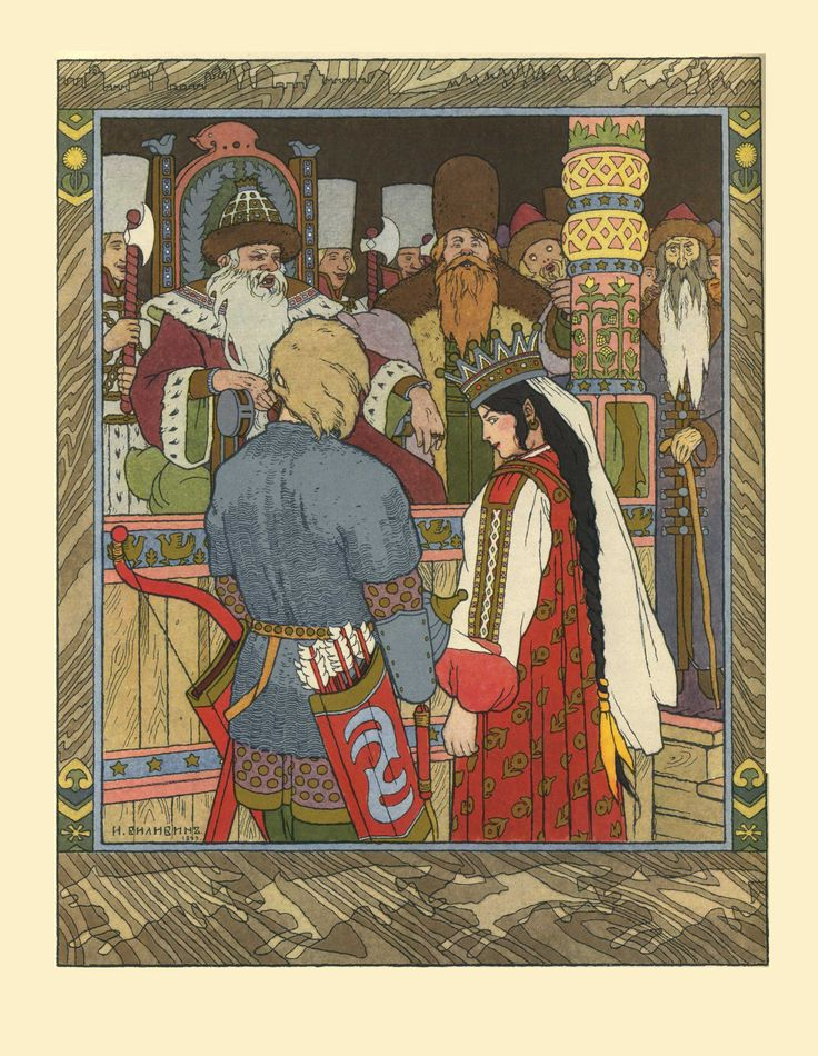 Illustration for the Tale of Prince Ivan, The Firebird and the Grey Wolf - Ivan Bilibin
