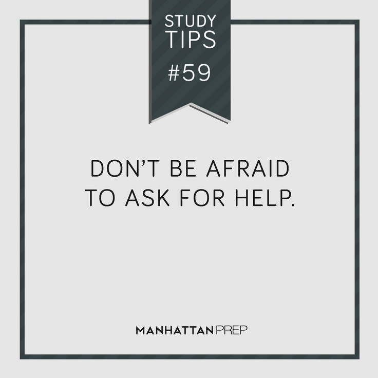 GMAT Test Study Guide