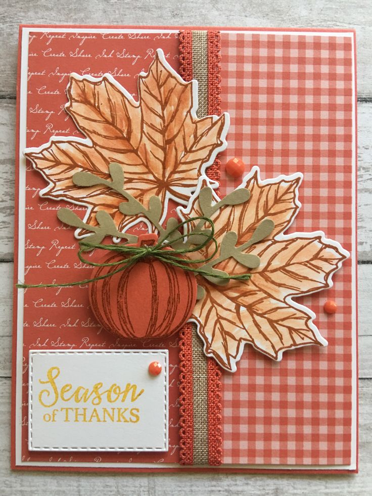 Stampin' UP! Thanksgiving cards handmade