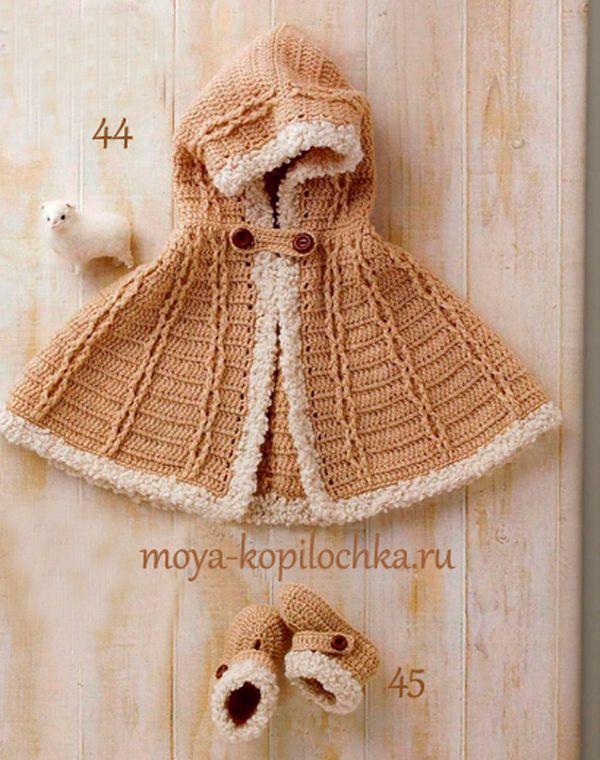 Три прелестных накидки - макинтоша для самых маленьких с пинетками крючком