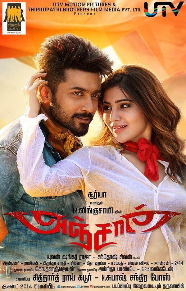 Anjaan first look poster