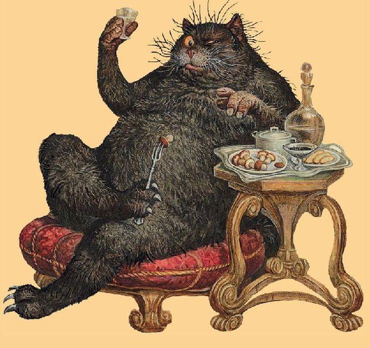 Картинки мастер и маргарита кот бегемот, открытки