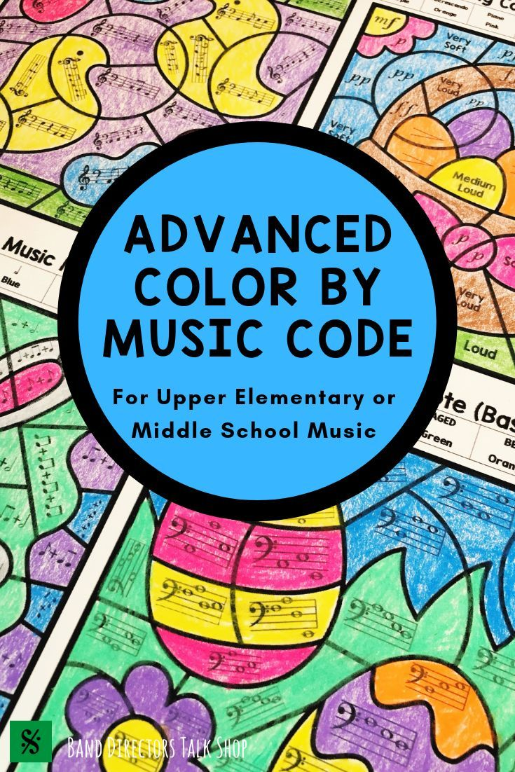 Spring Music Coloring Pages | Upper Elementary Music | Music
