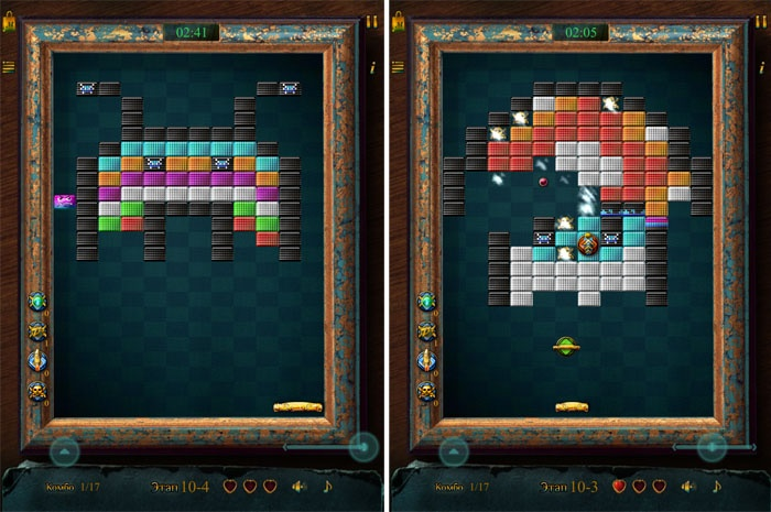 Arcazoid for iPad & iPhone. $0.99 8-bit (oldschool update)
