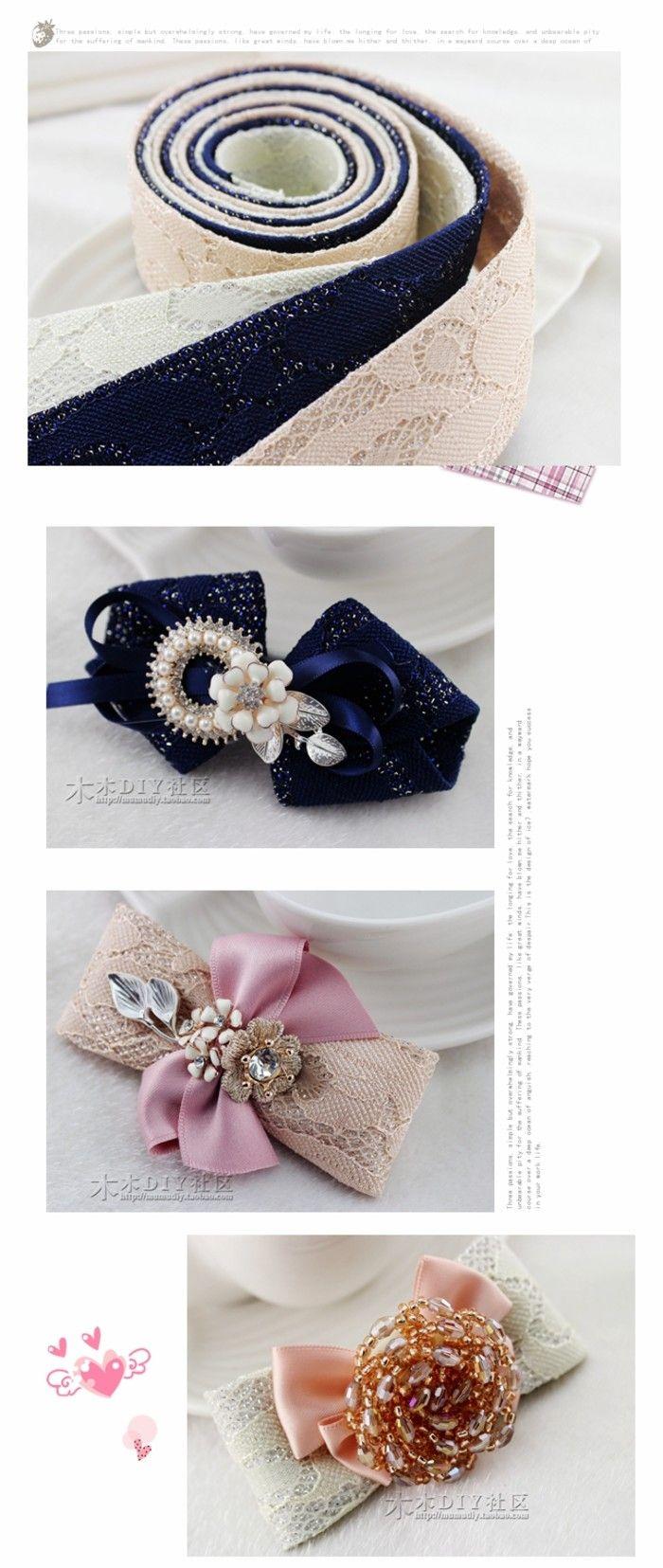 【木木DIY社区】丝带 布带类 4厘米宽韩国进口素色蕾丝布带