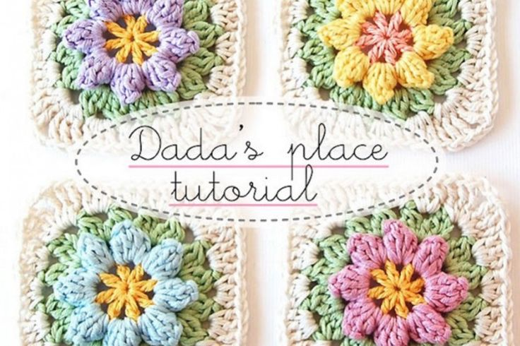 Primavera Flowers Crochet Free Pattern