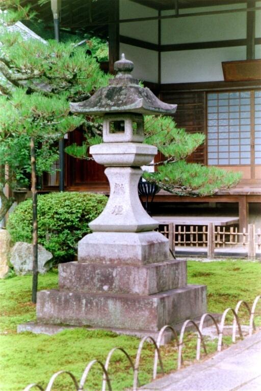 Stone lantern, Kyoto (photo AN)