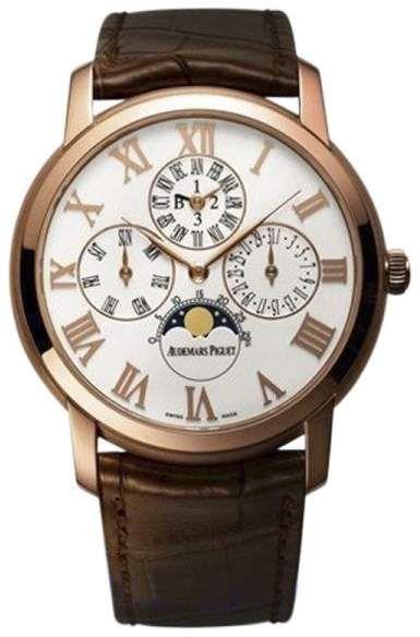 Audemars Piguet Jules Audemars Year of Dragon Perpetual Calendar 18K Rose Gold 41mm Watch.   Audemars Piguet watch – search for AP watch can be AP watch men, AP watch price, ap watch for sale or audemar watch.