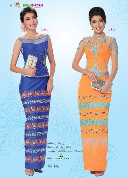 Myanmar Cheik | Hello Madam Catalogue | Myanmar Silk, Myanmar Silk Style, Myanmar Traditional, Myanmar Wedding Dress, Myanmar Fancy Dress , Myanmar Women Affair, Bataik, Gown & Skirt, Myanmar Cotton, Myanmar Zar, Singer Fashion, Skirt, Special color