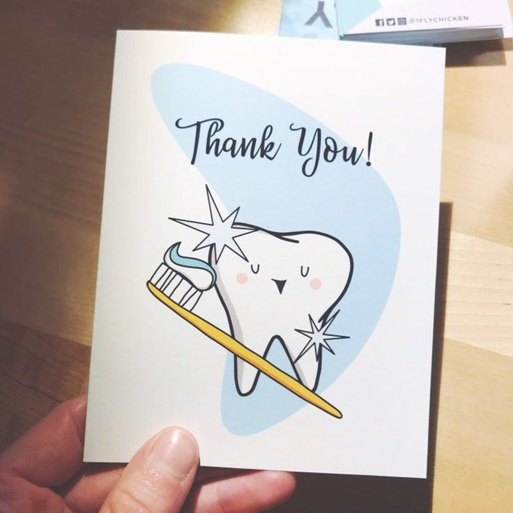 thank you tooth greeting card printable greeting card for