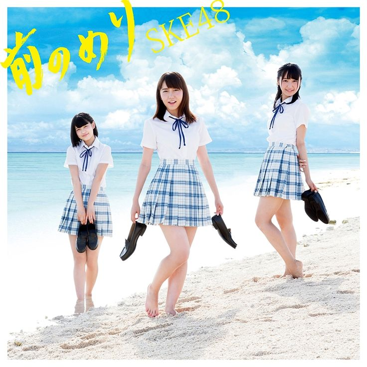 18th Single #SKE48 #idols #future #japan #jpop #Akihabara