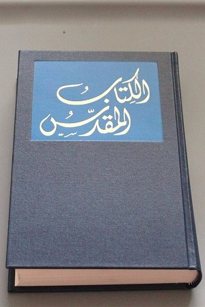 Arabic Blue Hardcover Holy Bible / Arabic Bible الحياة مع الله ب المسيح