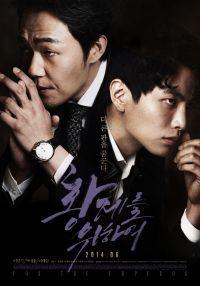 For The Emperor (Korean Movie - 2014) - 황제를 위하여 @ HanCinema :: The Korean Movie and Drama Database