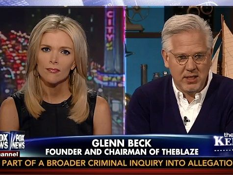 "Talk radio host Glenn Beck announced that any additional money donated to his campaign to bring food, soccer balls, and teddy bears to illegal immigrants along the southern border in an interview aired on Wednesday's ""The Kelly File"" on the Fox News Channel."