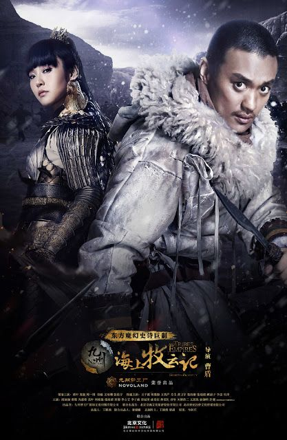 Tribes and Empires Zhou Yi Wei, my bad boy | Gods of the East