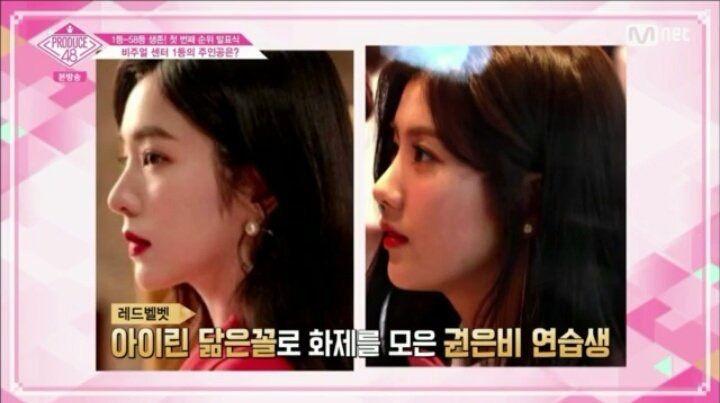 Irene And Eunbi