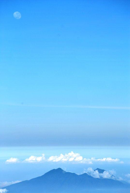 blue - Mt Gede