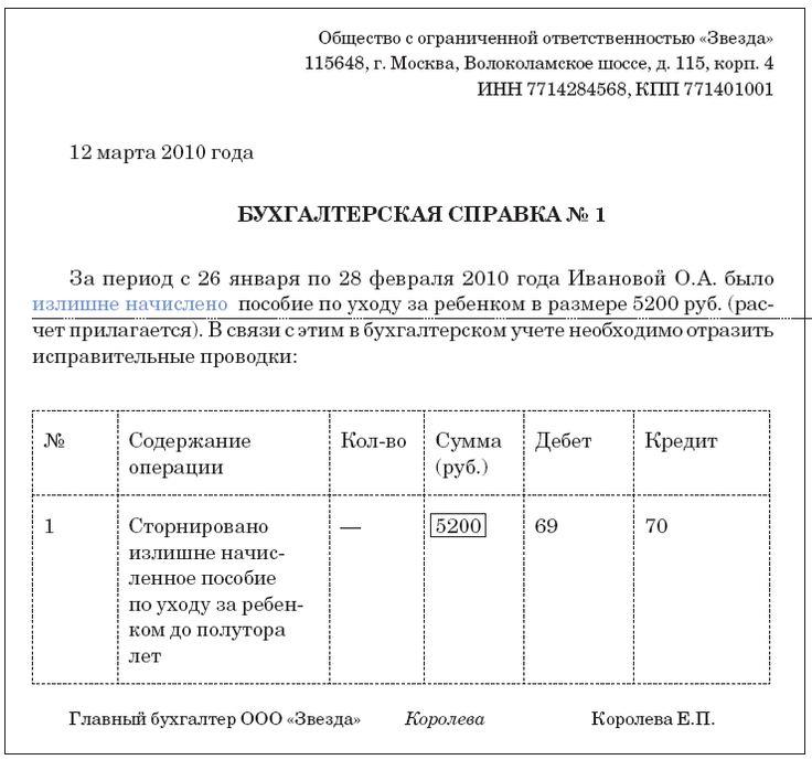 Спрашивай.ру домашние задание по геометрии за 8 класс по рабочим тетрадям