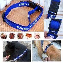 Veľkosť S / L Nastaviteľný šteňa Pet obojok 4-mesačné Anti blcha Kliešte veterinárnych prípravkov pre veľké malé psy mačky Doprava zadarmo B6wZD (Čína (pevninská časť))